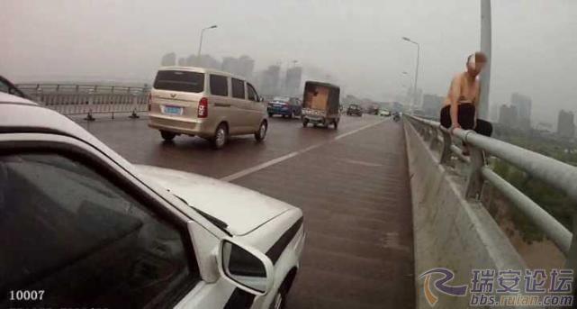北京赛车pk10:视频:贵州男子在温州锤死出轨女友!