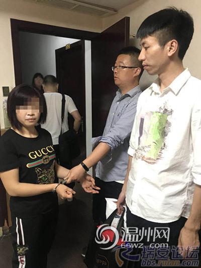 急速赛车彩票:温州阿婆在家被强行按倒在地,掳走金手镯!嫌疑人女保姆去幽会情人
