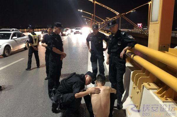 北京赛车如何刷水:男子爬飞云江大桥轻生,表示说压力太大