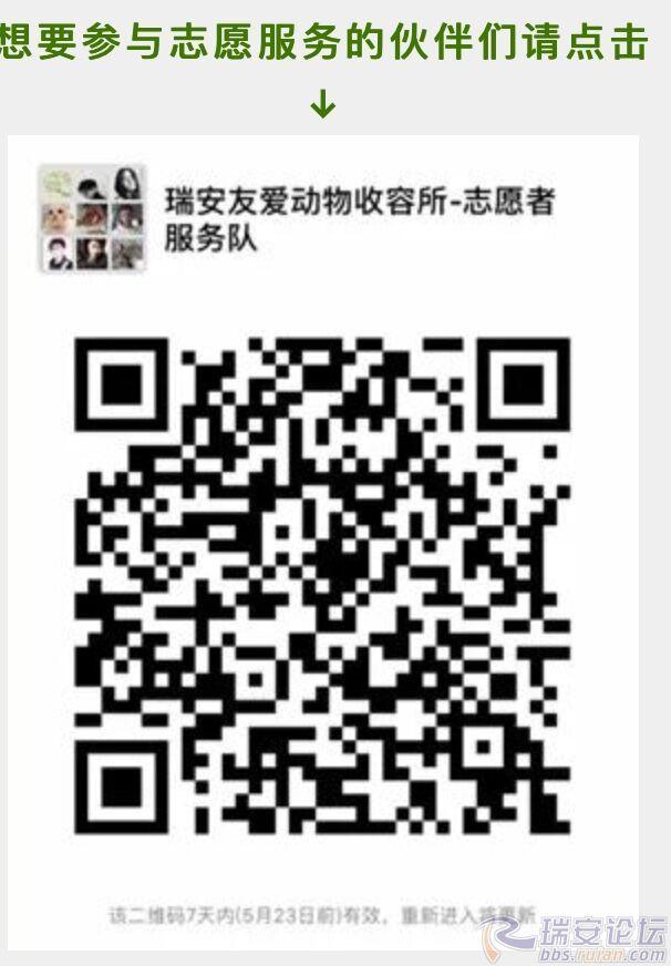 QQ图片20180518171228.jpg