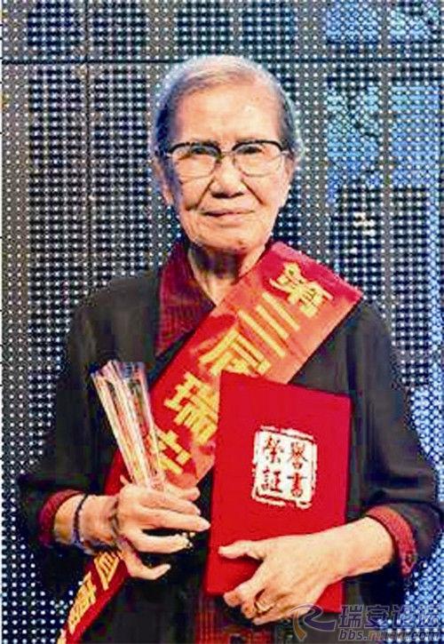 皇家彩票网官方网站:她走了,人们仍记着那些善举――记捐献遗体的瑞安离休教师彭秀兰