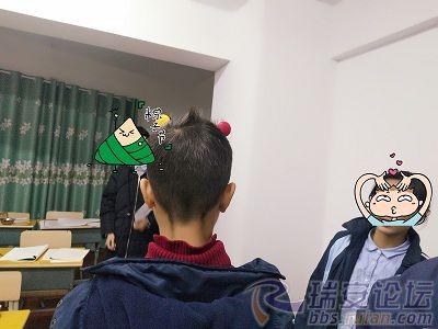 IMG_20180524_144732.JPG