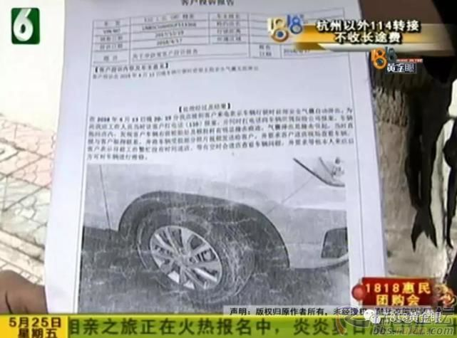金沙网上娱乐场:瑞安男子开车时安全气囊突然弹出_4S店:你撞树了