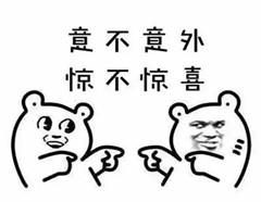 20170629041501569_副本.jpg