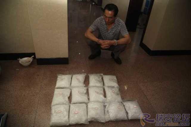 皇家彩票网官方网站:抓获100余名!缴获毒品50余公斤!温州警方端掉一贩毒团伙
