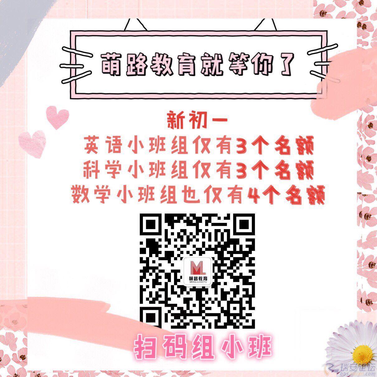 201807086859621531059067113424.jpg