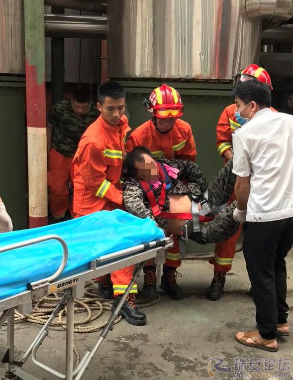 北京赛车pk10微信群:三工人清洗回收塔时中毒_其中一人抢救无效身亡