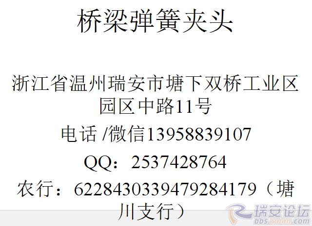 2a5c500c82e65525f473e7d98acf015.png