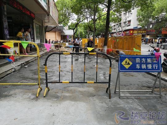 幸运飞艇技巧绝杀:瑞安多处人行道开始维修改造,请注意安全