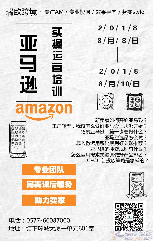 默认标题_手机海报_2018.07.17(1).jpg
