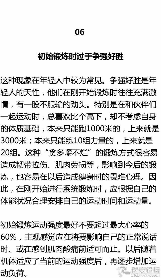 微信图片_20180806150320.jpg