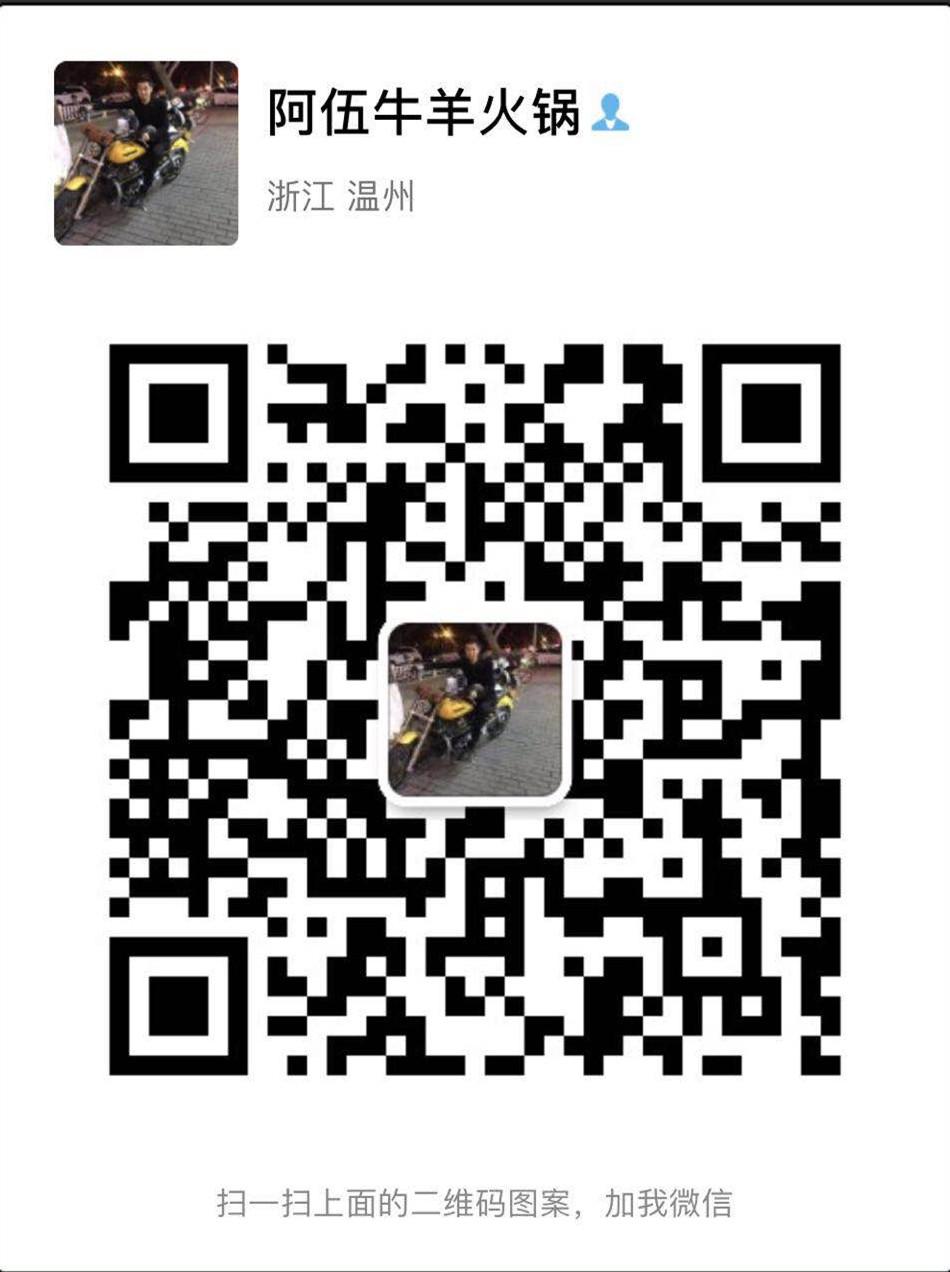 微信图片_20180917125847_副本.jpg