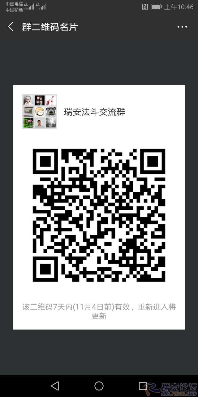 20181028_107771_1540694845502.jpg