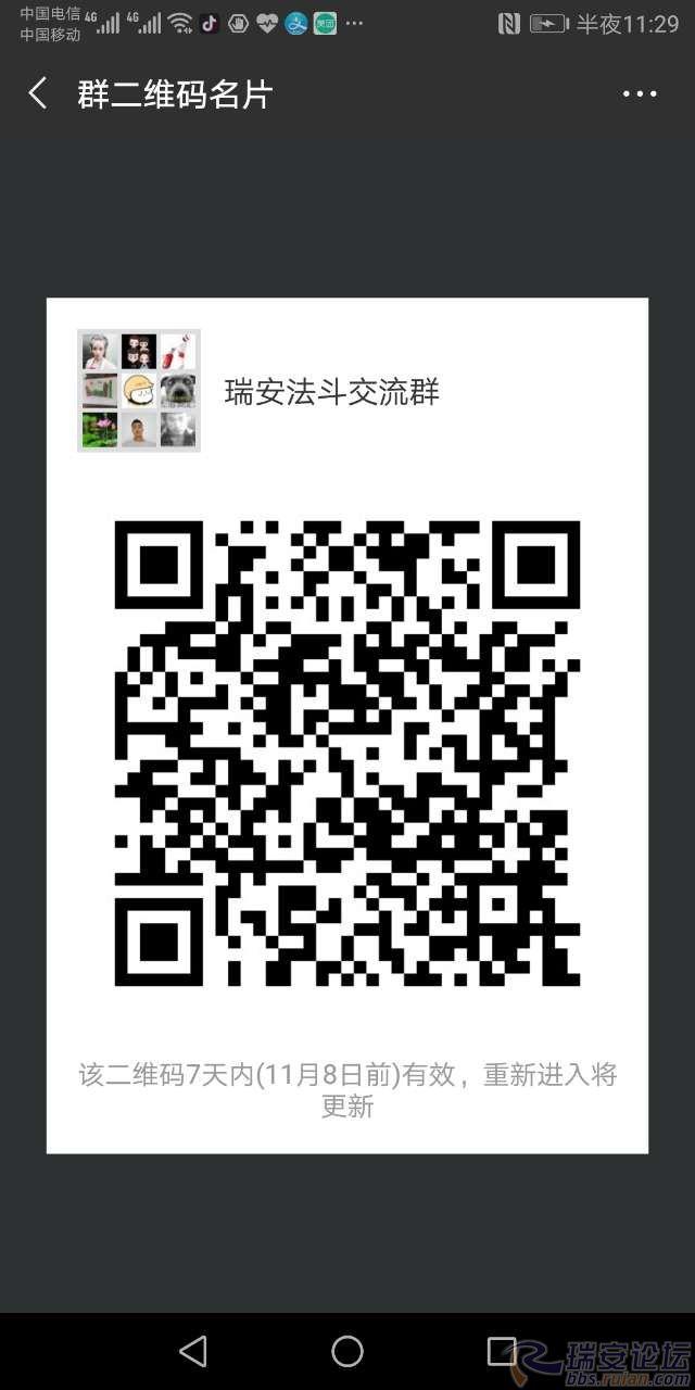 20181103_107771_1541247428150.jpg