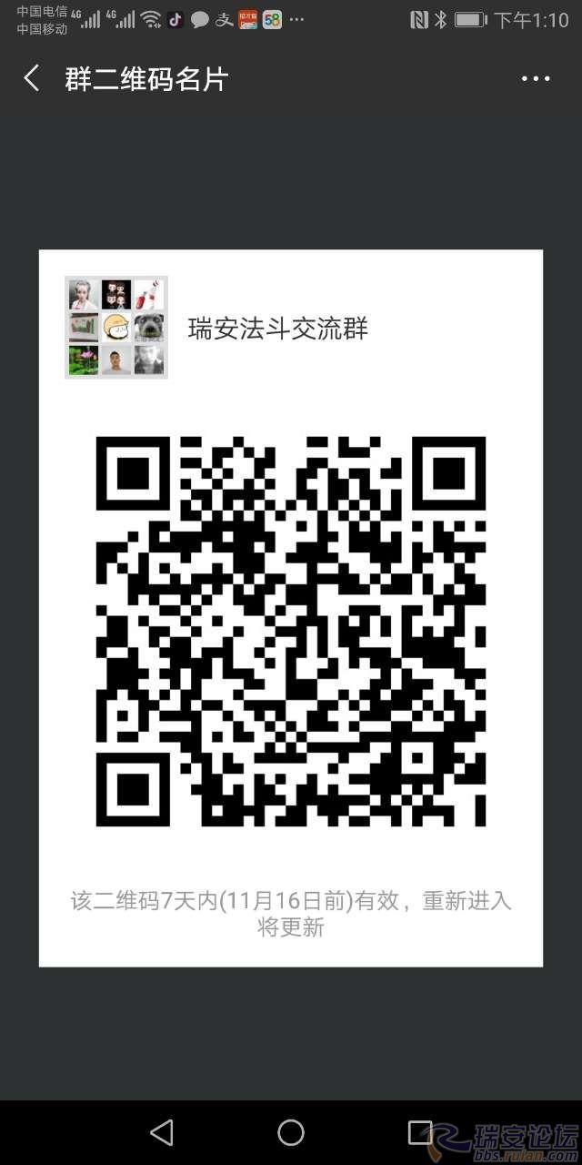 20181109_107771_1541740262276.jpg