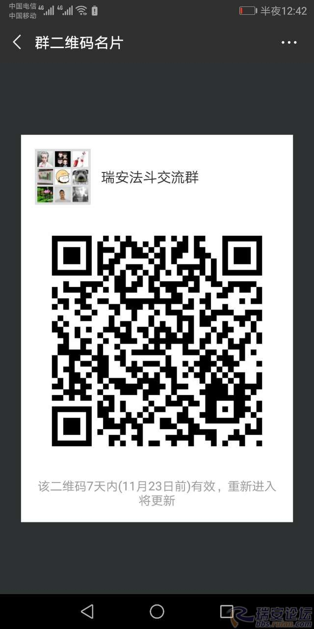 20181116_107771_1542300190403.jpg