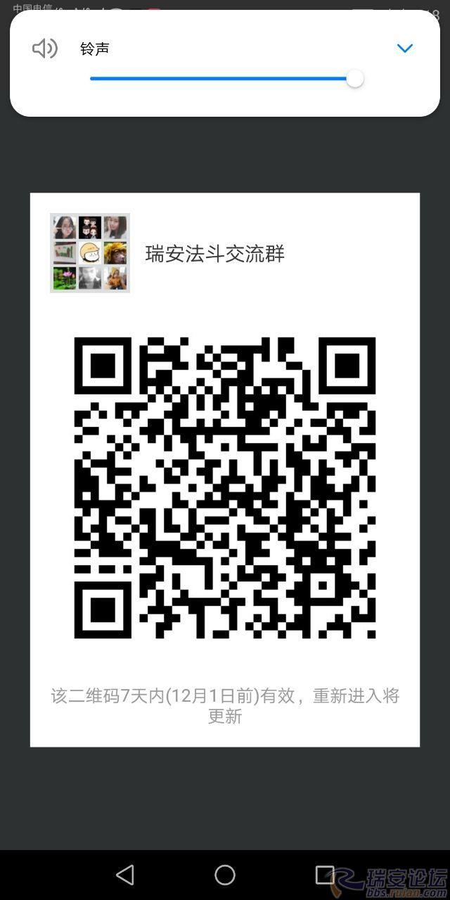 20181124_107771_1543058351850.jpg