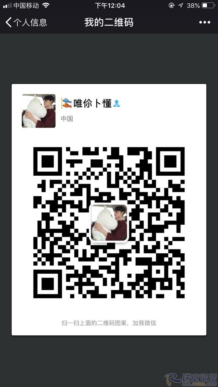 201811276439611543291486788476.jpg