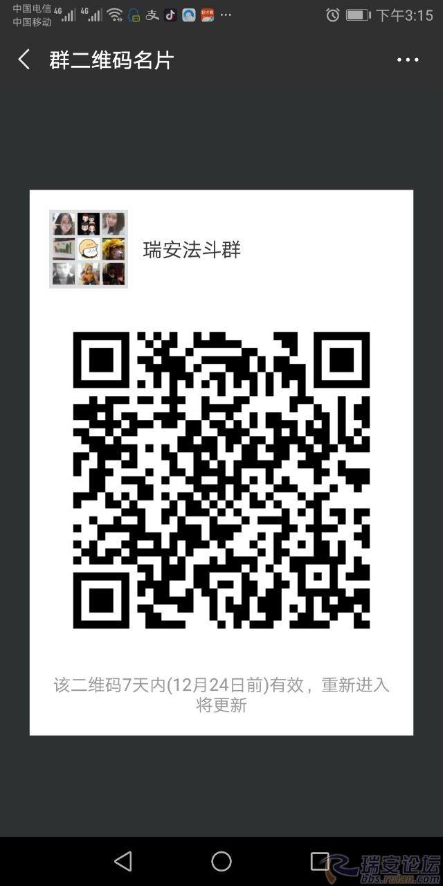 20181217_107771_1545030970603.jpg