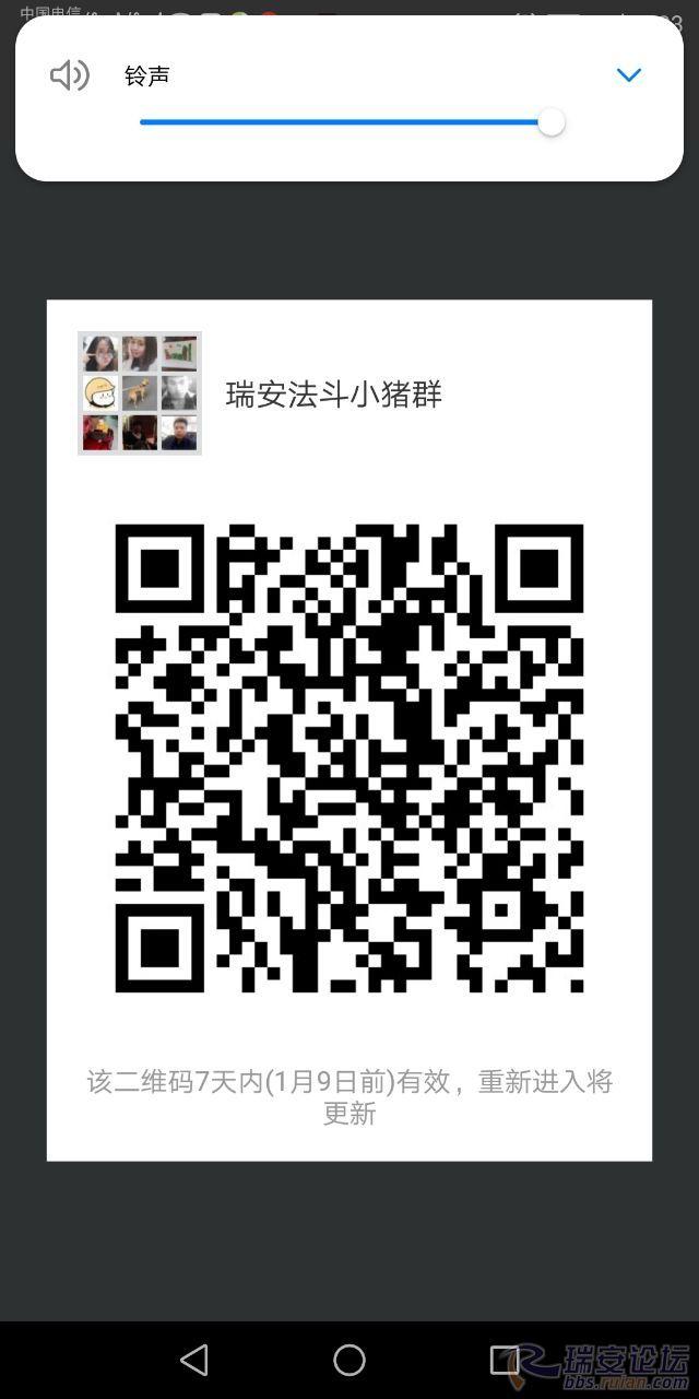 20190102_107771_1546418031576.jpg