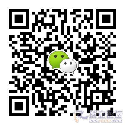 201901116790061547184577672079.jpg