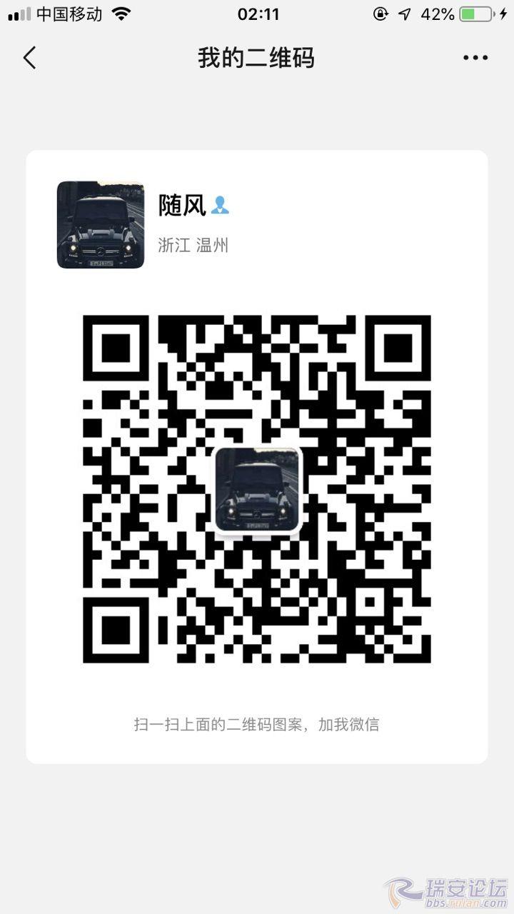 201901126450291547230356427116.jpg