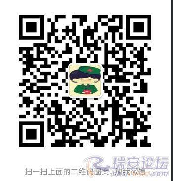 新  南门gw31wq.jpg