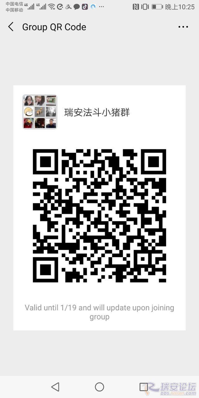 20190112_107771_1547303145422.jpg