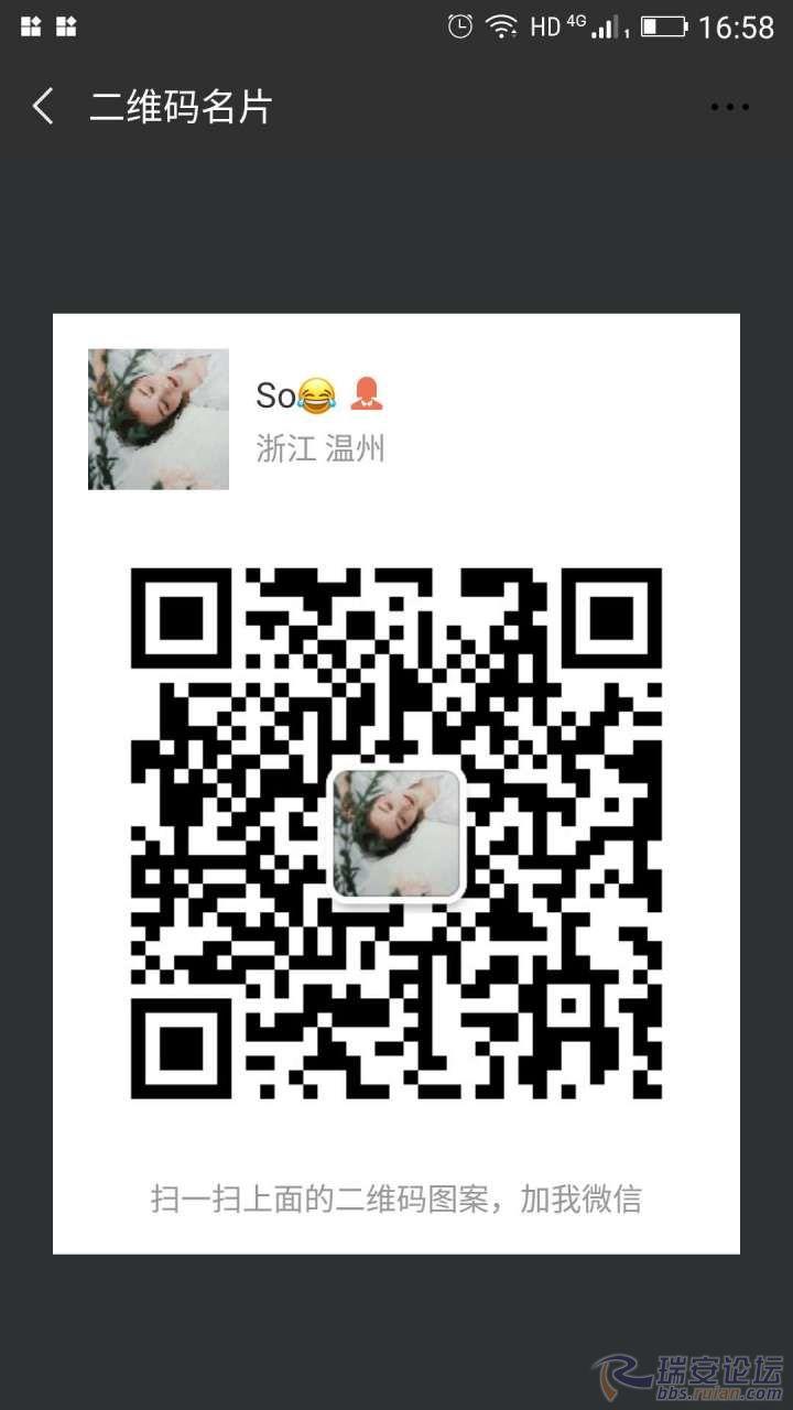 微信图片_20190119171239.jpg