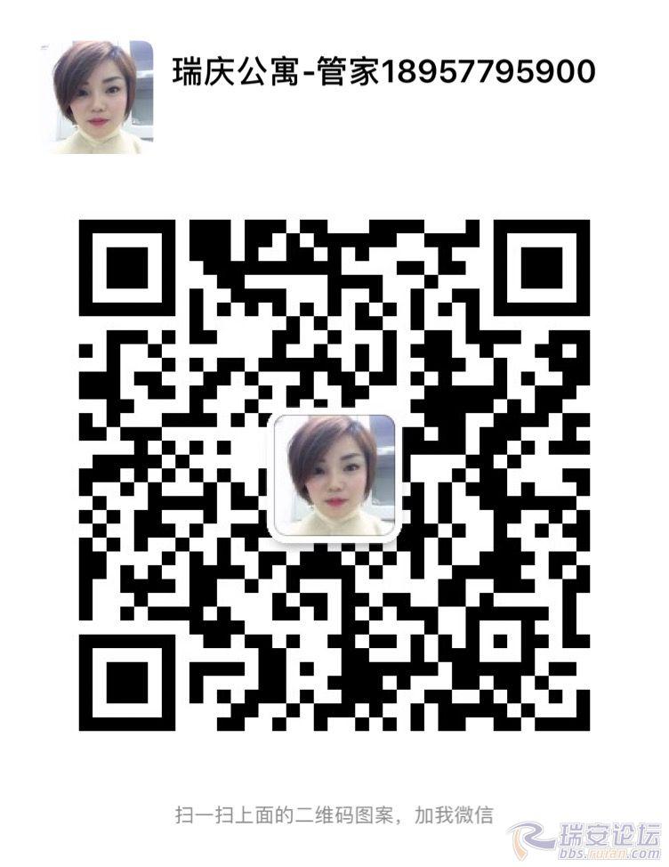 微信图片_20190125140809.jpg