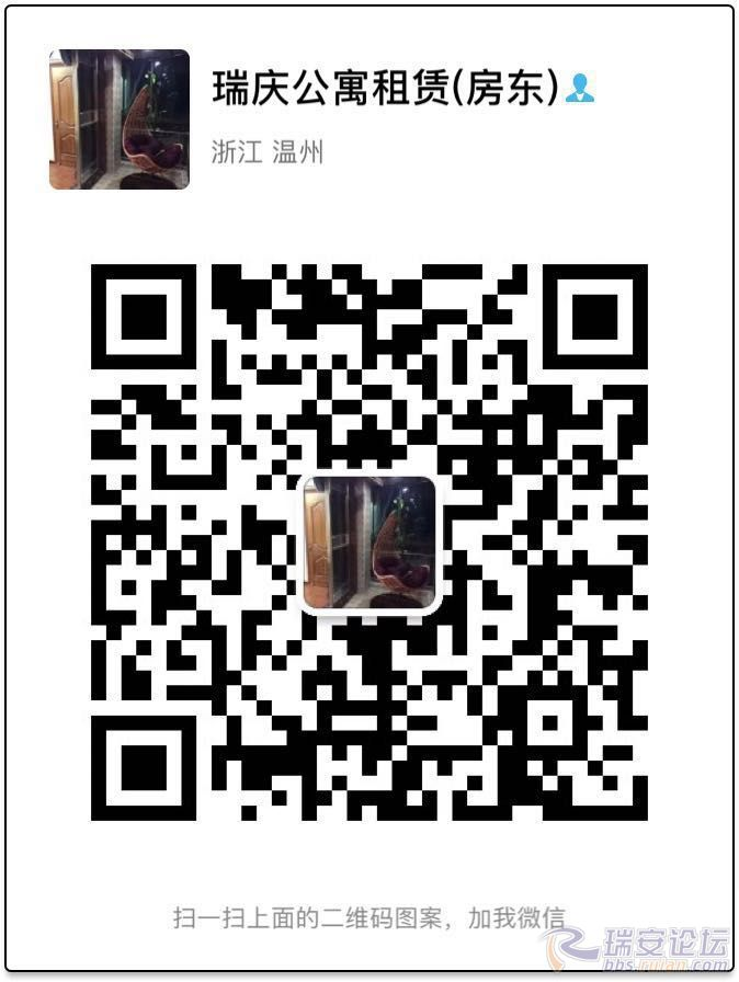 微信图片_20190130152029.jpg