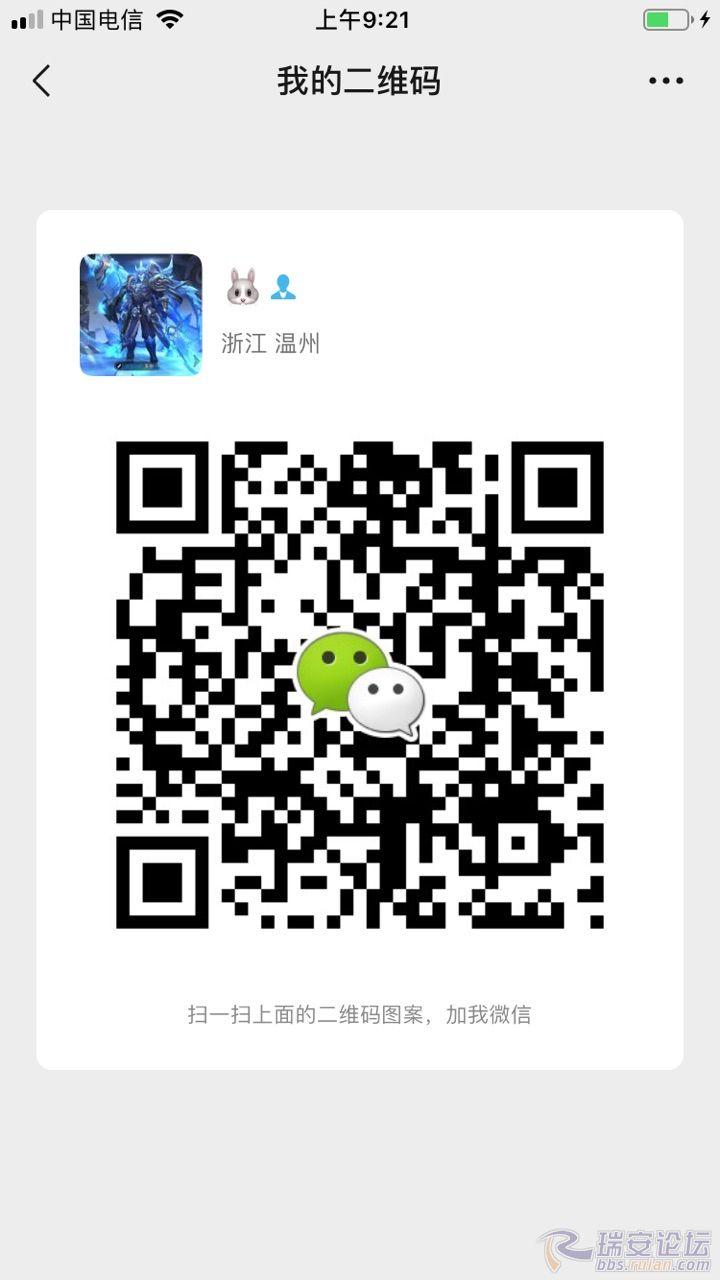201902136221191550020888588143.jpg