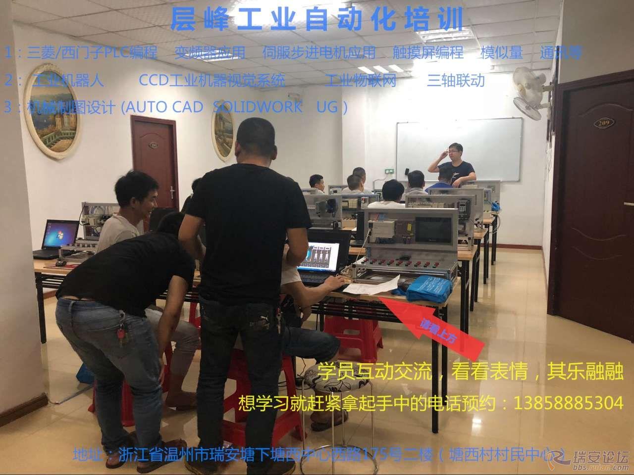 QQ图片20180627201937_看图王1.jpg