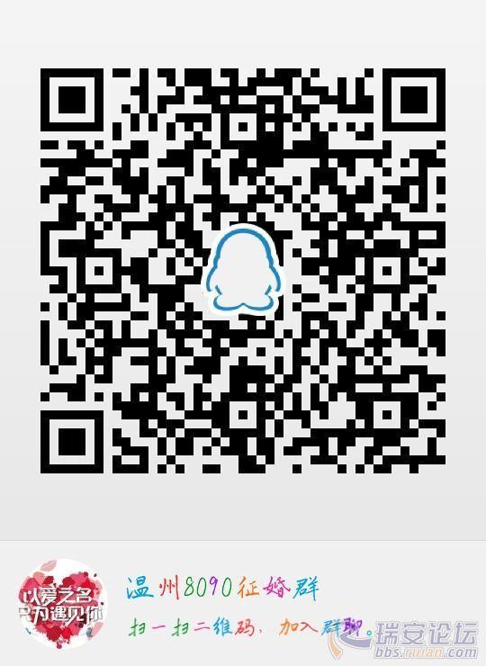20190615_701791_1560600194884.jpg