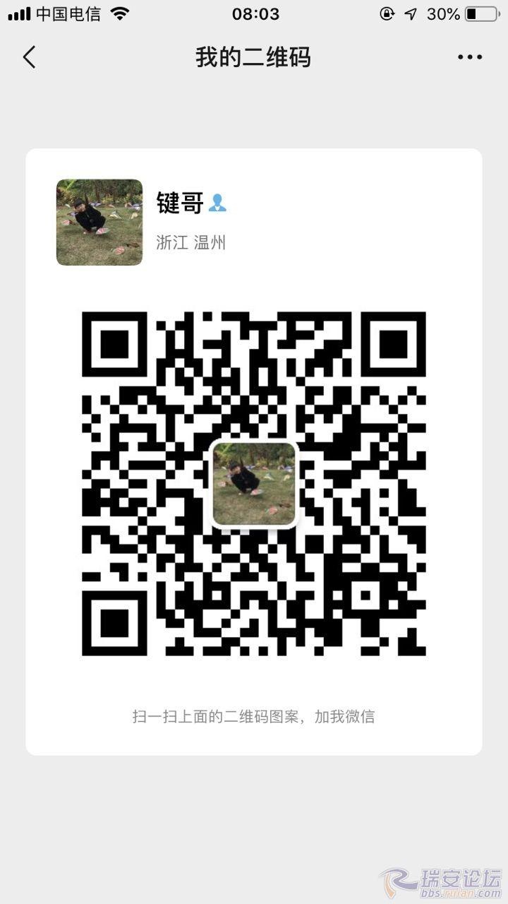201907112769191562842664815353.jpg
