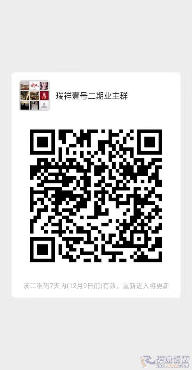 20191203_712431_1575372996319.jpg