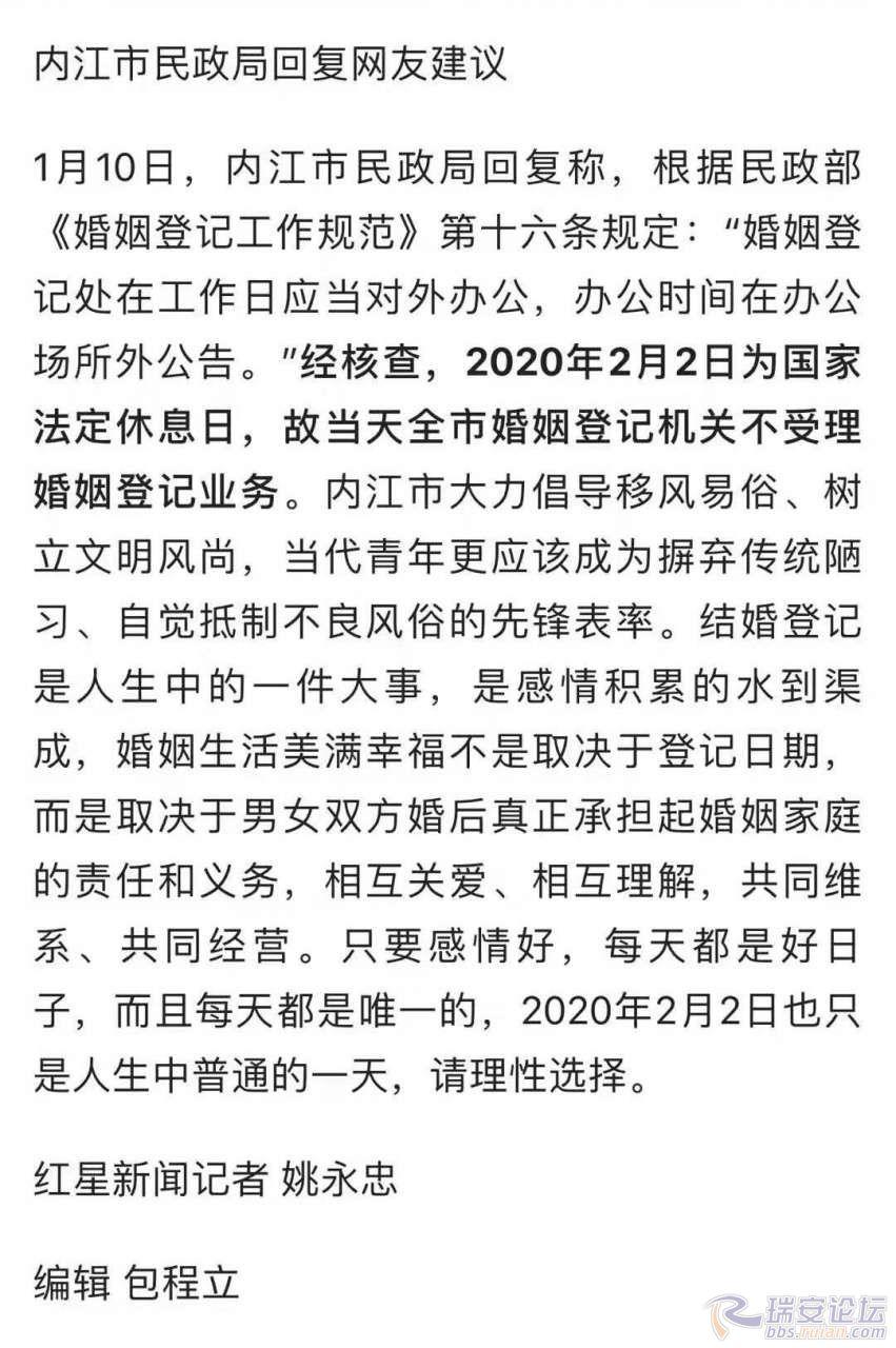 内江市民政局