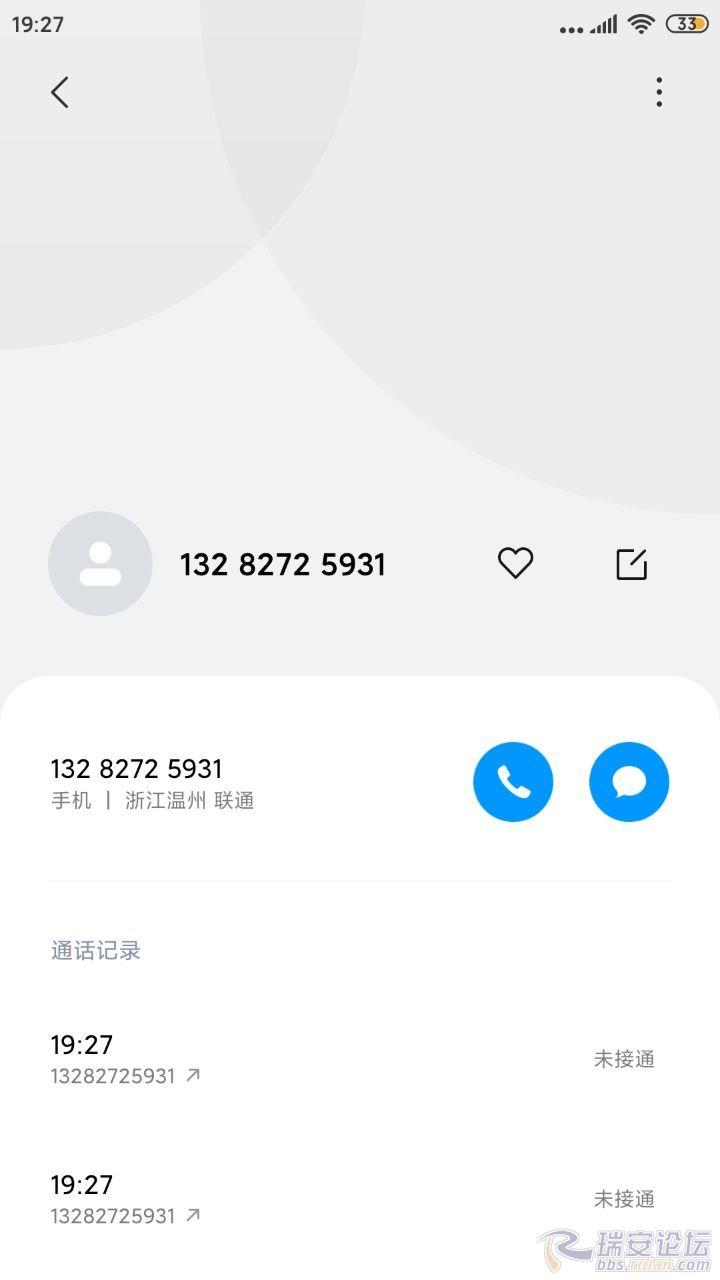 20200214_740048_1581679777521.jpg