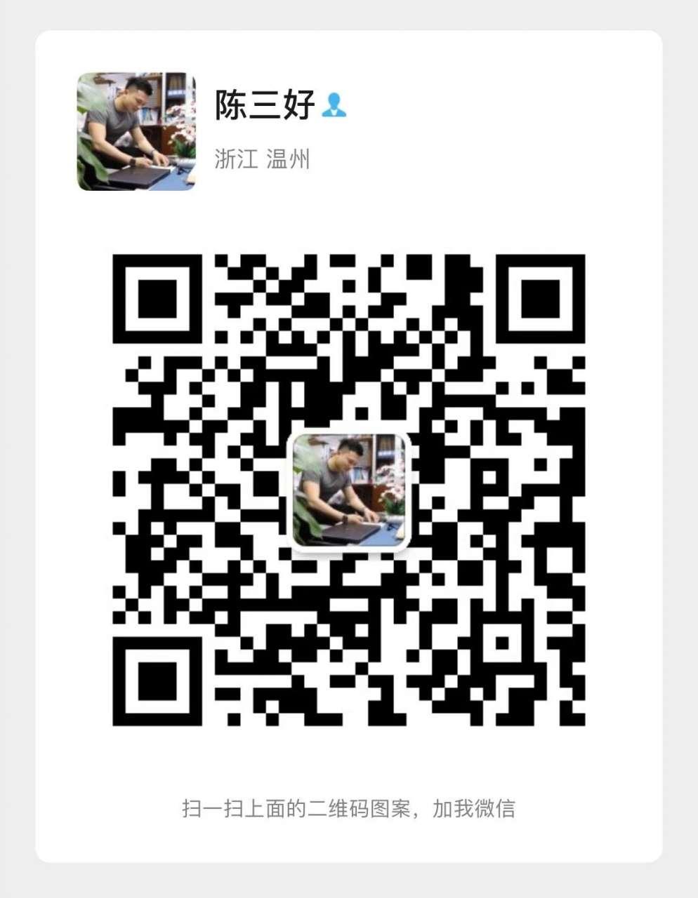 微信图片_20200521143549.jpg