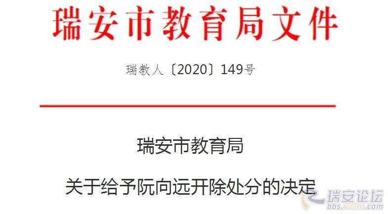 QQ截图20200613142643.jpg