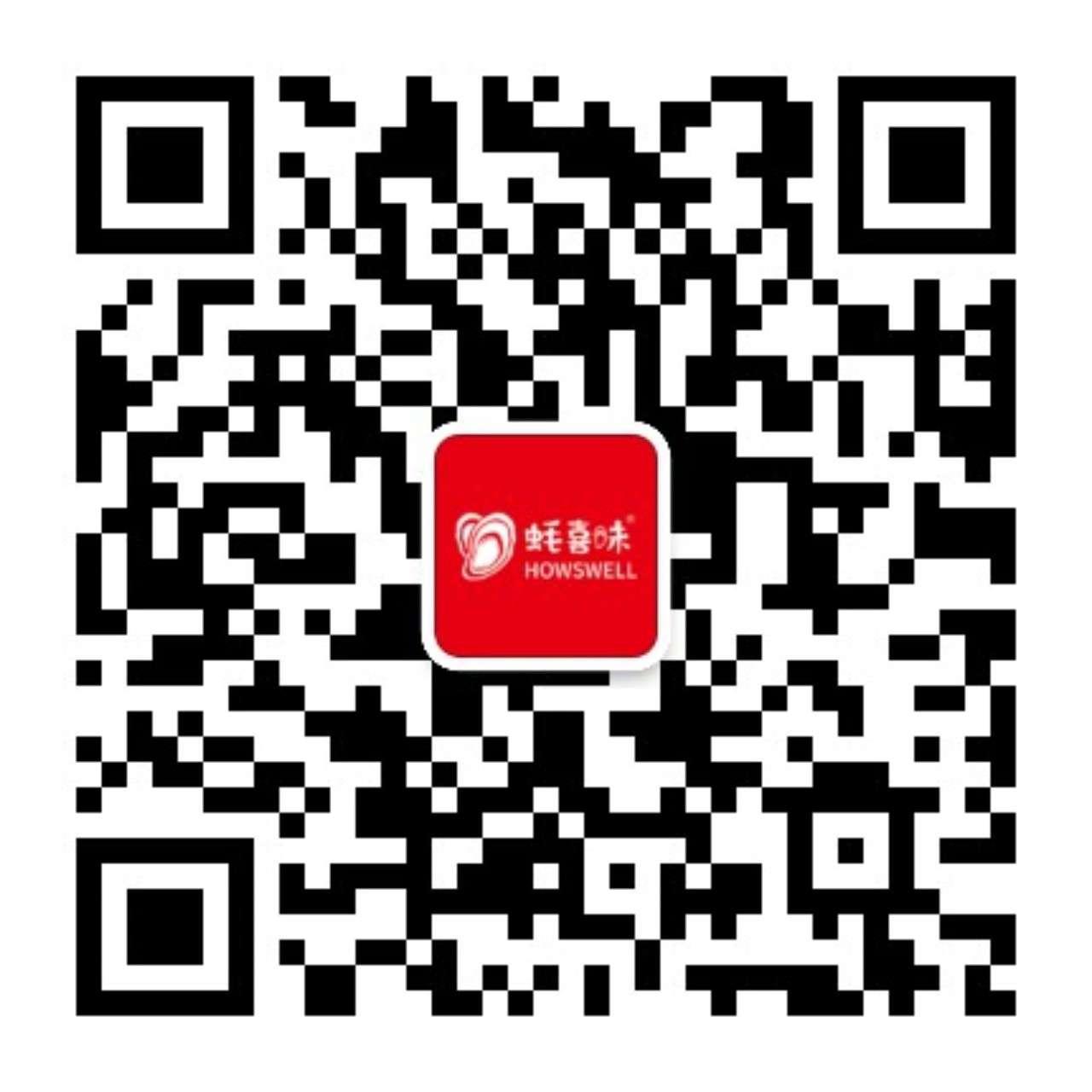 微信图片_20200623103148.jpg