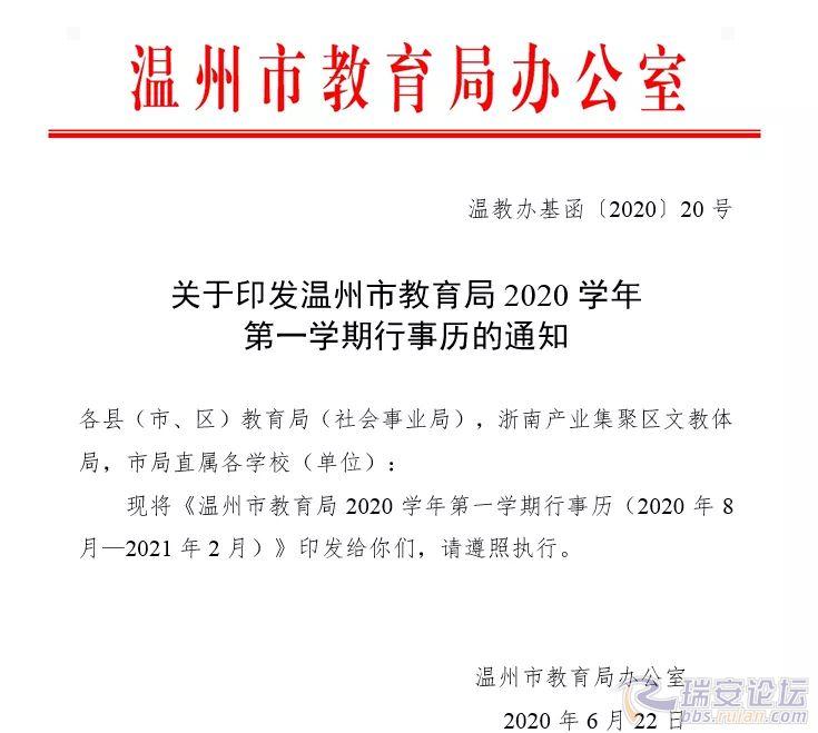 QQ图片20200810142510.jpg