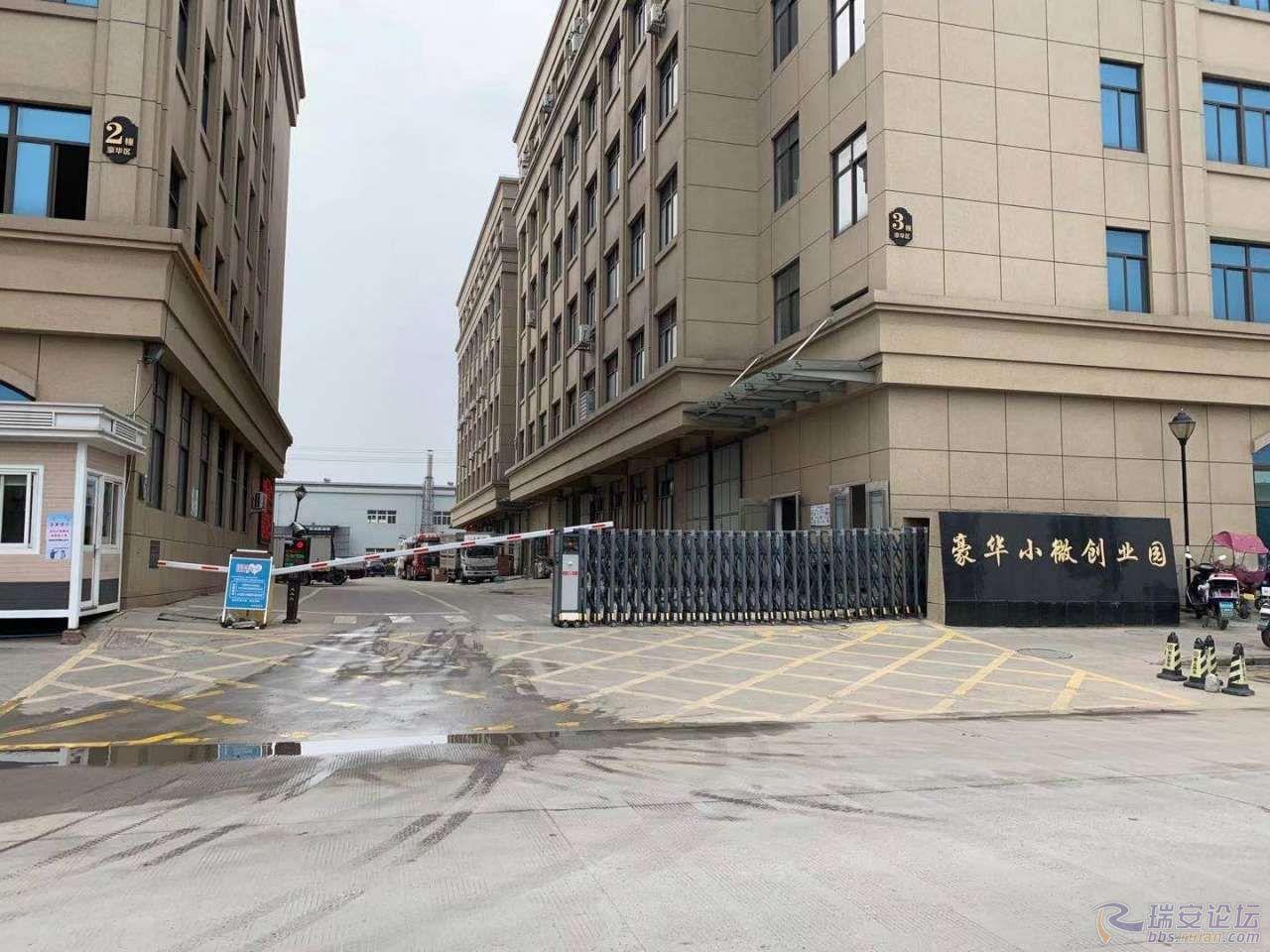 工业园大门