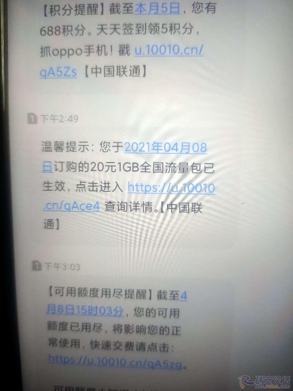 front2_0_FqYPJJtI5_qN_fp--kyYowcyd_JI.1617869593.jpg