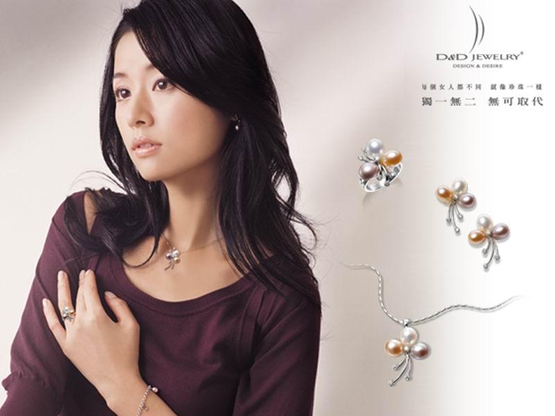[贴图] 林心如和她代言的d&d珠宝图片