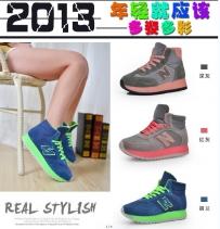 最近拍摄的 部分 鞋子图片