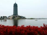 杭州水博园