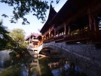 平阳青街廊桥