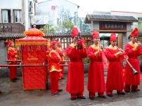温州最隆重的一场传统汉服婚礼,三对同时举行