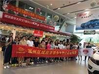 温州区域起亚6店联合大型公益自驾游出发啦!